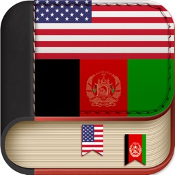 Offline Pashto to English Language Dictionary
