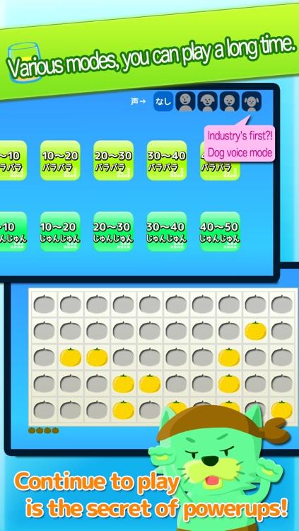 Train your brain!Flash juice screenshot-3