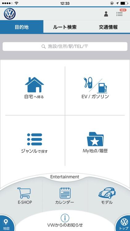 Volkswagen Drive App