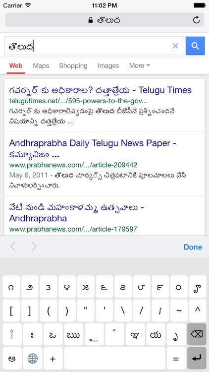 Telugu Keyboard for iPhone and iPad screenshot-4