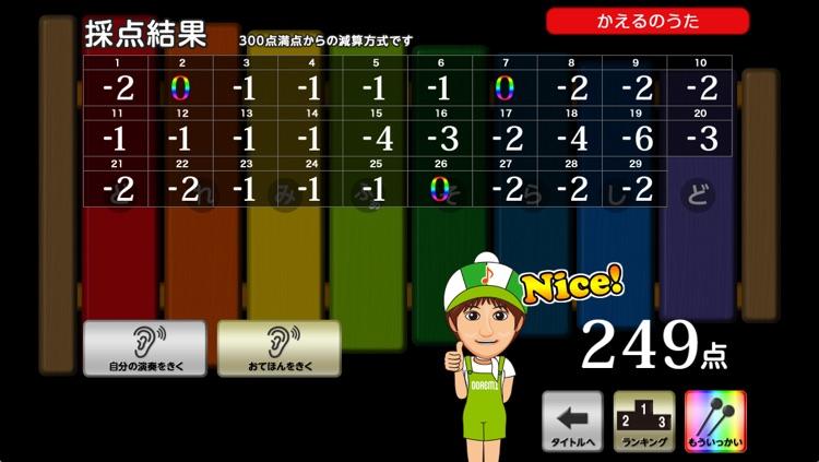 どれみ選手権(無料板) screenshot-3