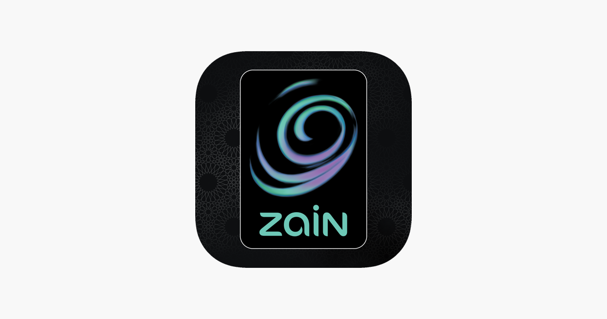 Zain Pass for iOS on the App Store