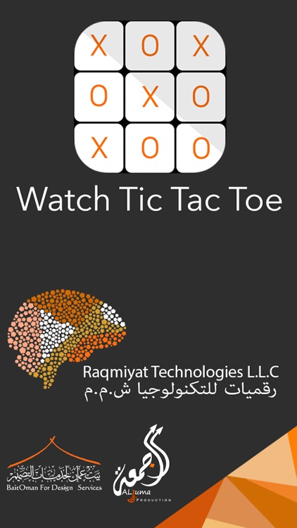 Tic Tac Toe for Apple Watch