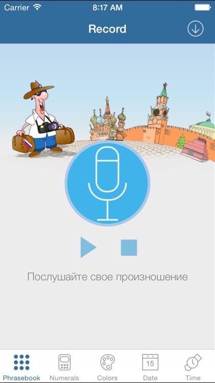 English-Russian Travel Phrasebook