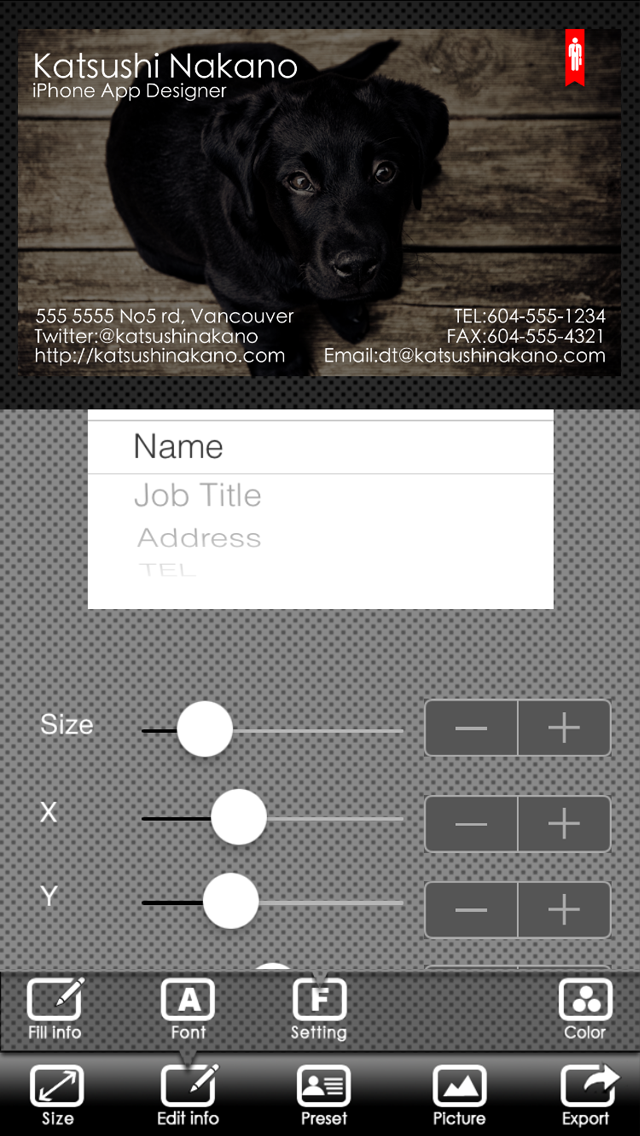 BusinessCardDesigner - 名刺作成ソフト、テンプレート with PDF, AirPrint and email functionのスクリーンショット2