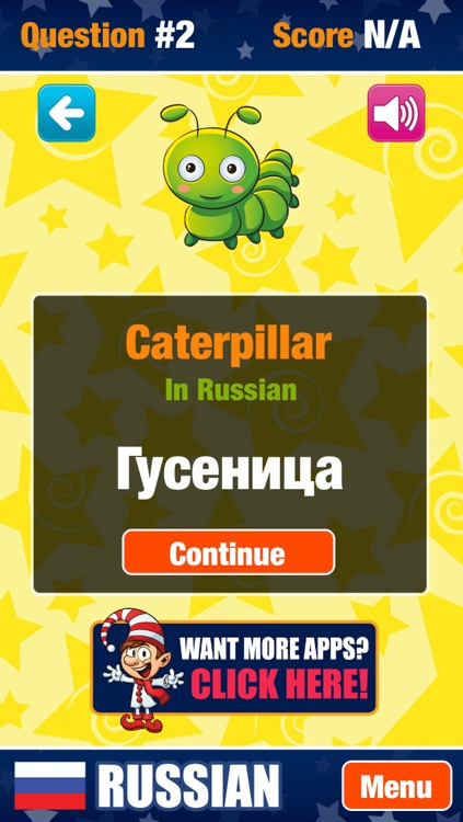 My Russian - Learning New Words screenshot-3