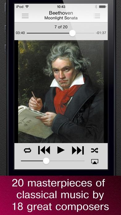 クラシック音楽の傑作