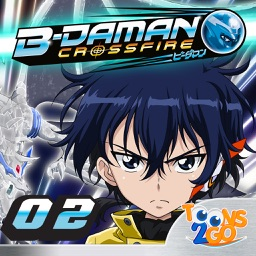 B-Daman Crossfire vol.2