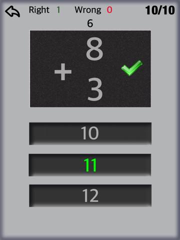 Screenshot #5 pour math flash cards - FREE