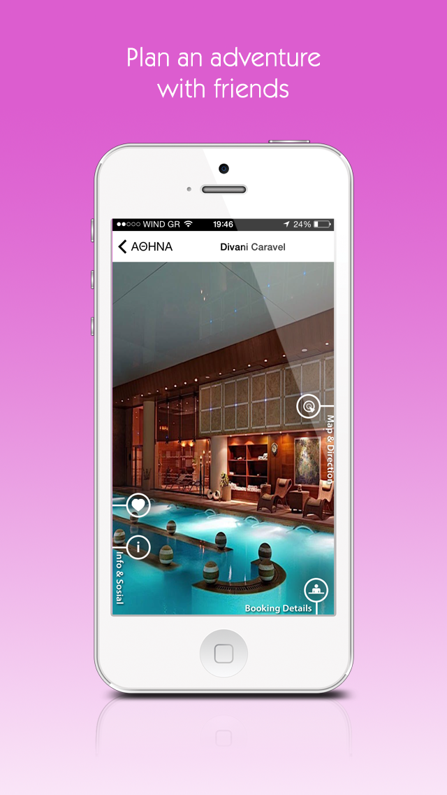 Athens by clickguides.gr screenshot three