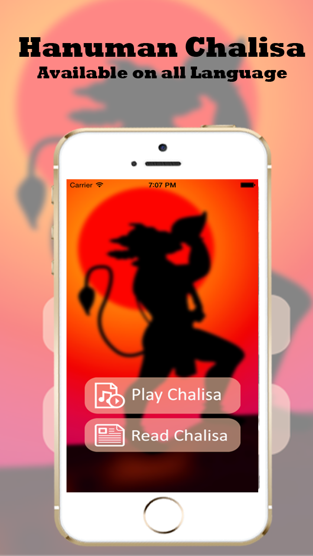 Hanuman chalisa in audio screenshot one