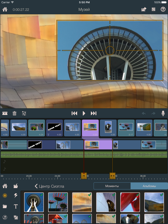 ‎Pinnacle Studio Pro Screenshot