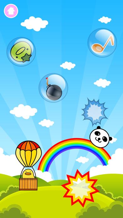 タッチで遊ぼう!ひよこランド - 子ども・赤ちゃん・幼児向けの無料ゲームアプリのおすすめ画像3