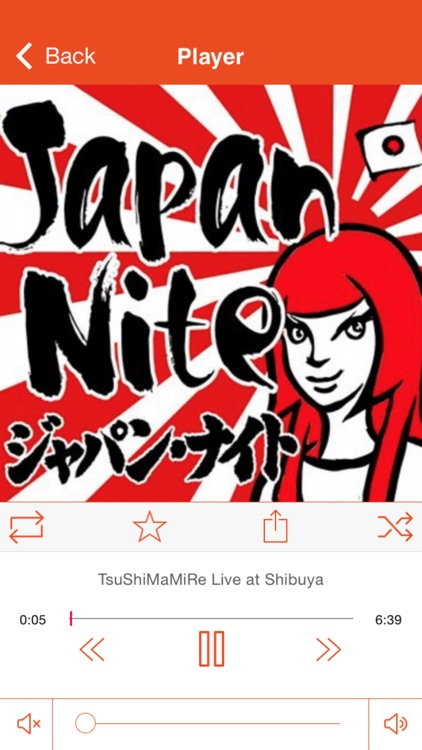 Japan Nite screenshot-3