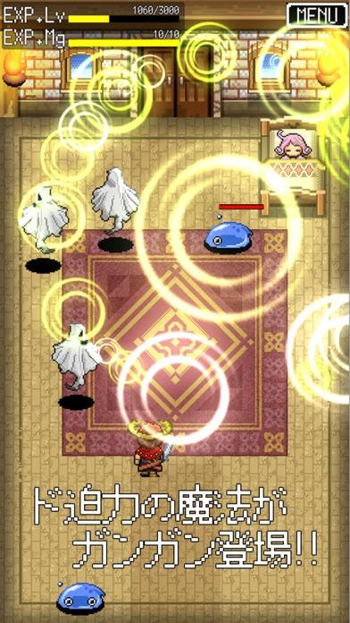 ニート勇者 [放置系ドットRPG]無料ロールプレイングゲームスクリーンショット2