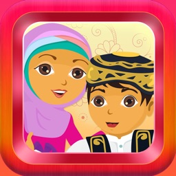 Islam Guide: Beginners and Kids- Islamic Apps Series based off Quran Allah and Prophet for Muslims to teach Salah Prayer and Ramadan Muslim Eid or Mosque Dua