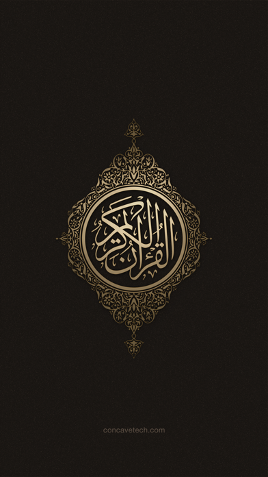 Quran Japanese screenshot one