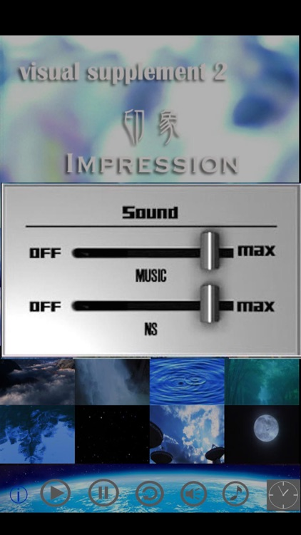 "Impression trip"" visual supplement 2 ""music & video screenshot-4"