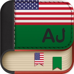 Offline Arabic to English Language Dictionary