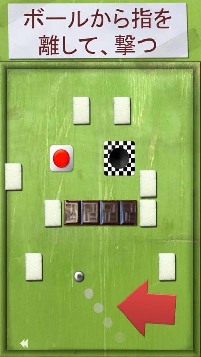 ホール&ボール-ザ・チャレンジ (Holes and Balls - The Challenge)のスクリーンショット2