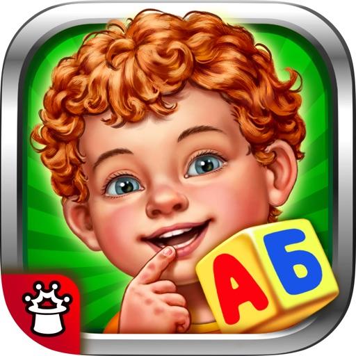 Развивающие игры для малышей РАЗВИВАЙКА: обучающие пазлы и детские стихи! Для детей от 2 лет: детская игра, развивающая ребенка