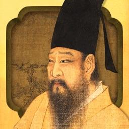 The Night Revels of Han Xizai