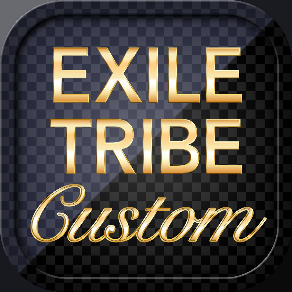 Exile Tribe Custom Iphoneアプリ Applion