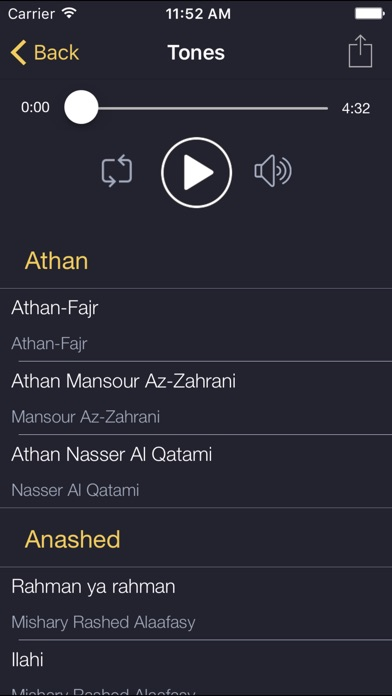 Screenshot for Muslim Alarm Clock -  منبه  المسلم in Kuwait App Store