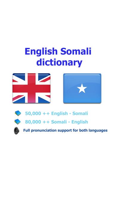 English Somali best dictionary - Ingiriis Soomaali