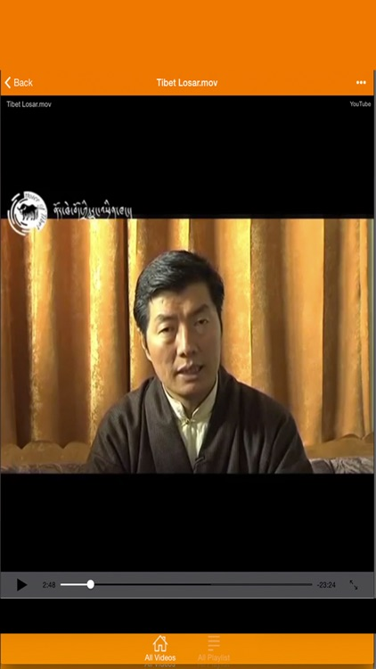 Tibetan News screenshot-4