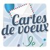Cartes de voeux : Envoyez une carte virtuelle à vos proches