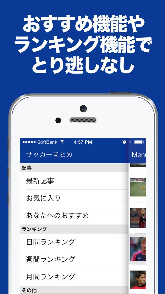 国内サッカー(Jリーグ・日本代表)のブログまとめニュース速報のおすすめ画像5