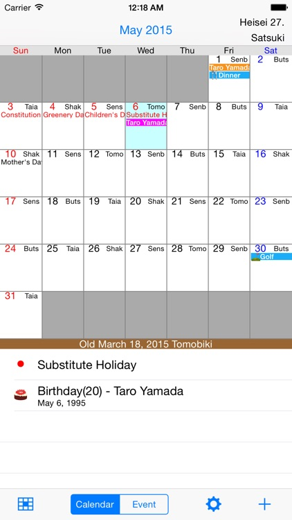 WaCalendar Lite screenshot-1