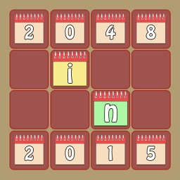 2048 in 2015 - Multiplayer Edition