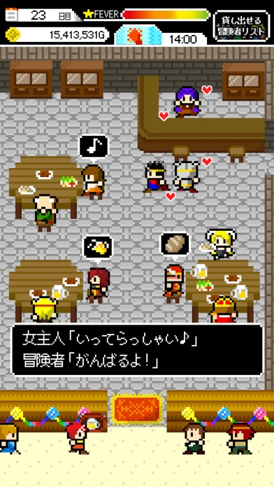 女主人「冒険者ってちょろいわね」酒場経営シミュレーションスクリーンショット2