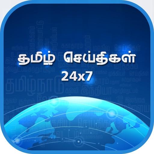 Tamil News 24x7 application logo