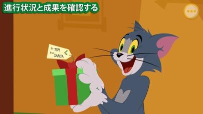 トムとジェリー サンタの小さなお手伝いさん アピソードのおすすめ画像4
