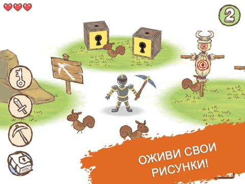 Скачать игру Draw a Stickman: Sketchbook