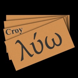 Multimedia Flashcards for Croy's Primer of Biblical Greek