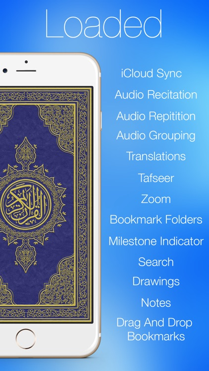 Quran Kareem - القران الكريم for iPhone and iPod