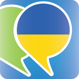 Ukrainian Phrasebook - Travel in Ukraine with ease