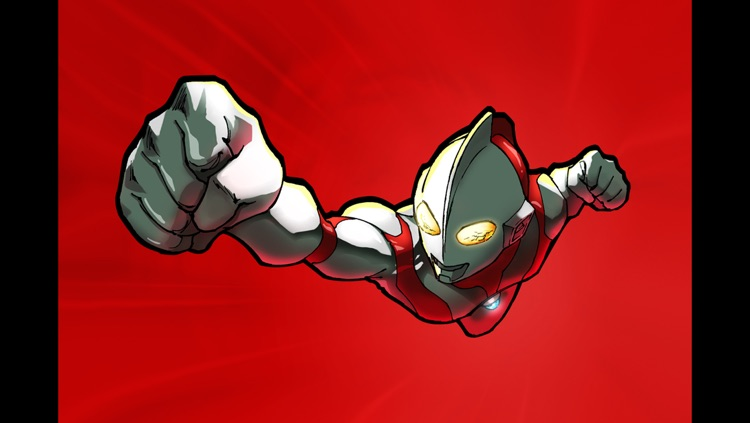 Ultraman Comic Ep.1 screenshot-4