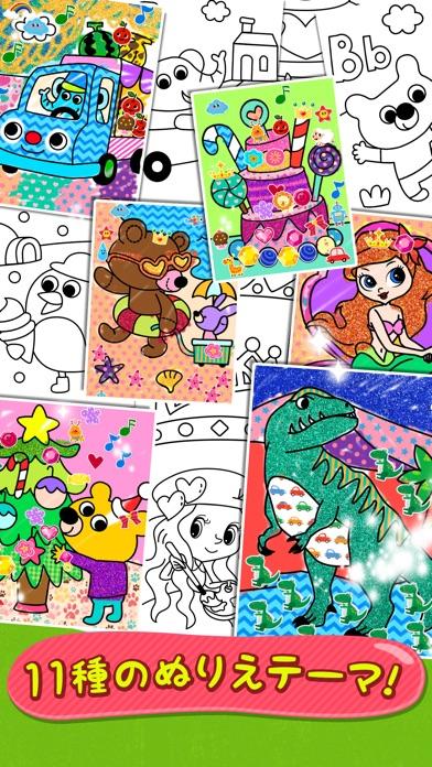 こどものぬりえ 子供向けの塗り絵(お姫様、動物、恐竜)知育アプリスクリーンショット2