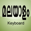 Malayalam Keyboard for iOS