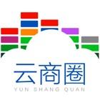 云商圈 icon