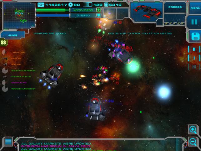 Space Story Screenshot