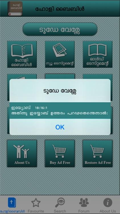 Malayalam Bible Offline Free