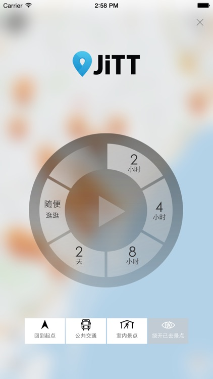 巴塞罗那 高级版 | 及时行乐语音导览及离线地图行程设计 Barcelona screenshot-3