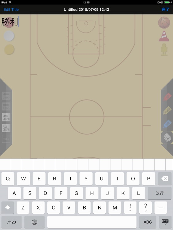 Basketball strategy board screenshot-3