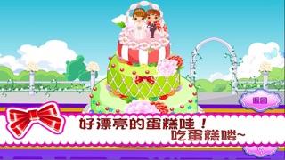玫瑰之戀婚禮蛋糕-CH屏幕截圖5